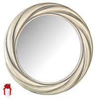 Настенное зеркало (диаметр - 49 см)