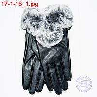 Оптом женские перчатки с натуральным мехом из эко кожи - №17-1-18