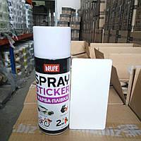 Жидкая резина BeLife Spray-sticker R5 белый матовый