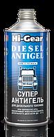 Антигель для дизельного топлива Hi-Gear, рассчитана на 1000 литров, 946мл, 3427
