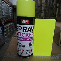 Жидкая резина для авто в баллончике BeLife Spray-sticker R1005 Желтый матовый , Лимон
