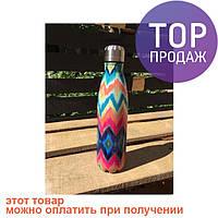 Термобутылка вакуумная Creative 500мл / аксессуары для отдыха