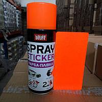 Прозрачная жидкая резина в баллончике BeLife Spray-sticker R1006 Оранжевый матовый