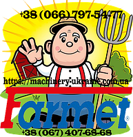Штанга металлическая навески FARMET 4008216