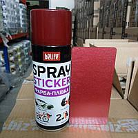 Жидкая резина BeLife Spray-sticker R2600 Красный матовый с эффектом металлик