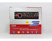 Автомагнитола MP3 1270, магнитола в машину, mp3 автомагнитола, автомобильная магнитола, mp3 магнитола