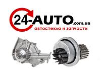 Водяной насос (помпа) Шевроле Авео / Chevrolet Aveo Т250 Т255