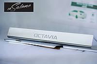 Накладки на пороги для Skoda Octavia A7 (2013+), фото 1