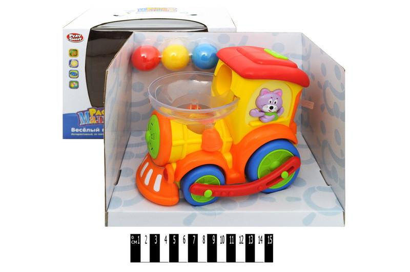 Развивающая игрушка Веселый паровозик 7449