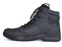 Великі розміри шкіряні зимові чоловічі черевики Rosso Avangard BS Lomerback Blu сині, фото 1