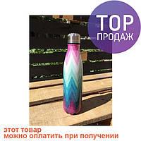 Термобутылка вакуумная Нежность 500мл / аксессуары для отдыха