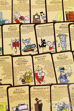 Настольная игра Манчкин 7. Двуручный чит (Munchkin 7: Cheat With Both Hands), фото 2