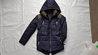 Куртка на мальчика синтепон  ( р.10/15 лет) купить оптом