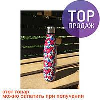Термобутылка вакуумная Розы 500мл / аксессуары для отдыха