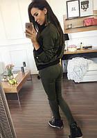 Женский бомбер -куртка