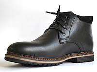 Большой размер. Кожаные зимние мужские ботинки черные Rosso Avangard. BS Nextgen Black
