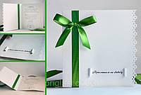 """Свадебная пригласительная """"Зеленая лента"""" для свадьбы в зеленом цвете"""
