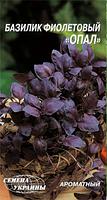Насіння Міні Базилік фіолетовий Опал 0,3 г 197 Насіння України
