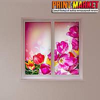 Рулонные шторы с фотопечатью яркие цветы