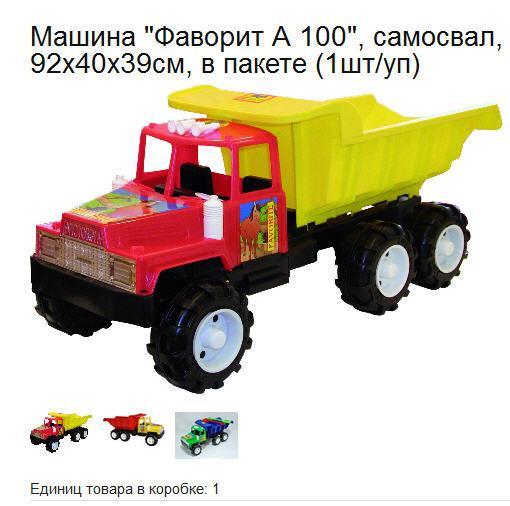 Машинка детская грузовик Фаворит A-100 Kinderway 08-806