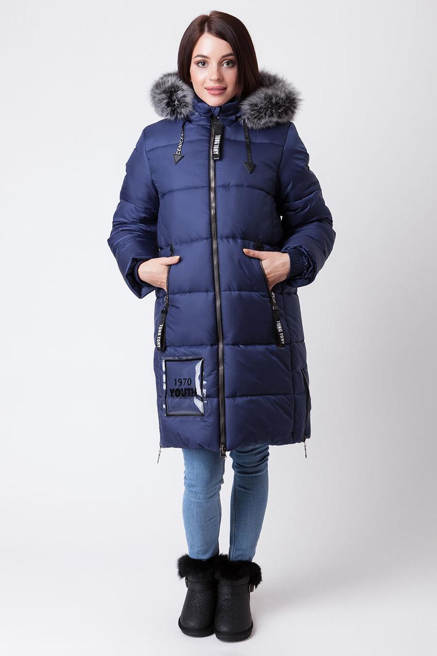 Пальто зимнее удлиненное, фото 1