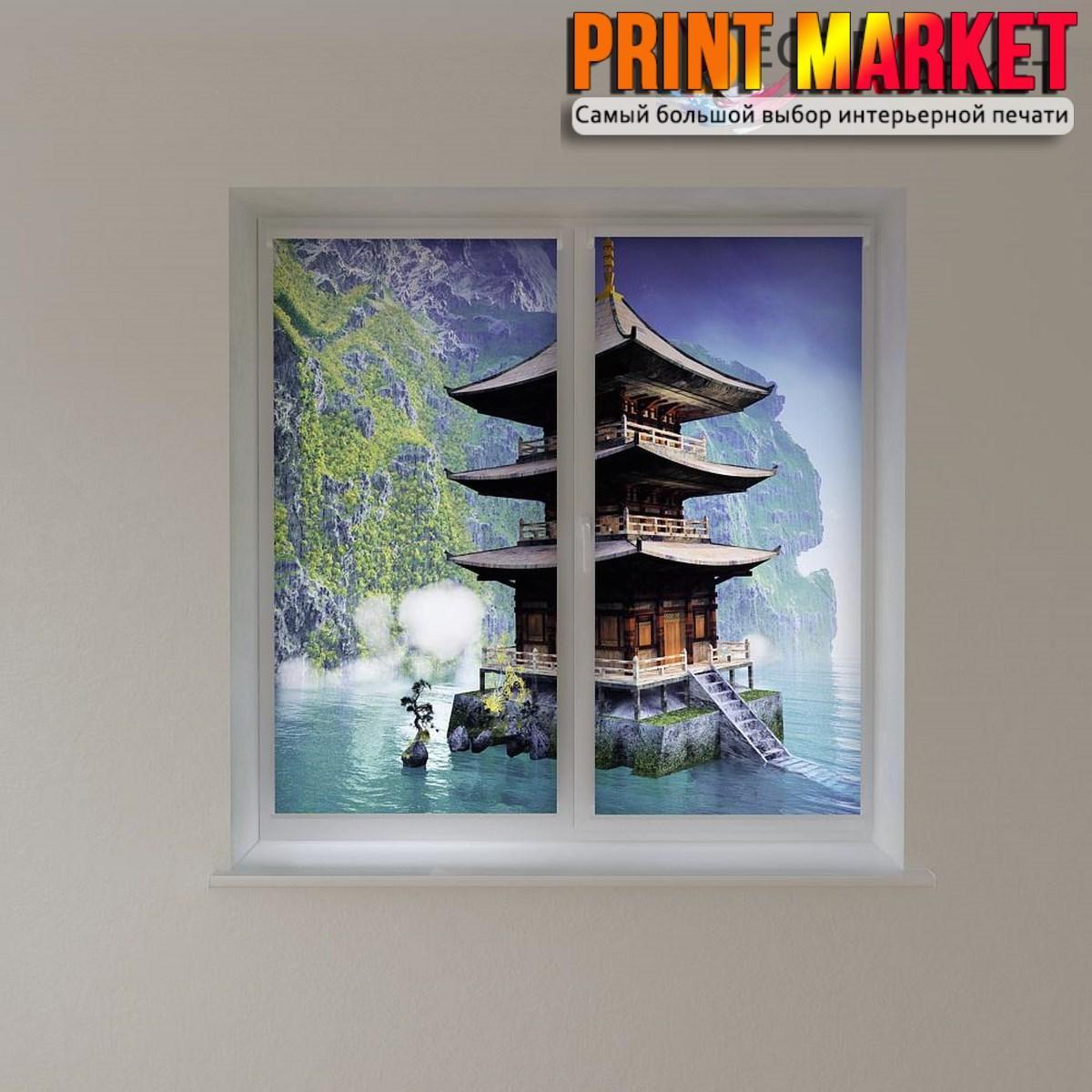 Рулонные шторы с фотопечатью китайский домик