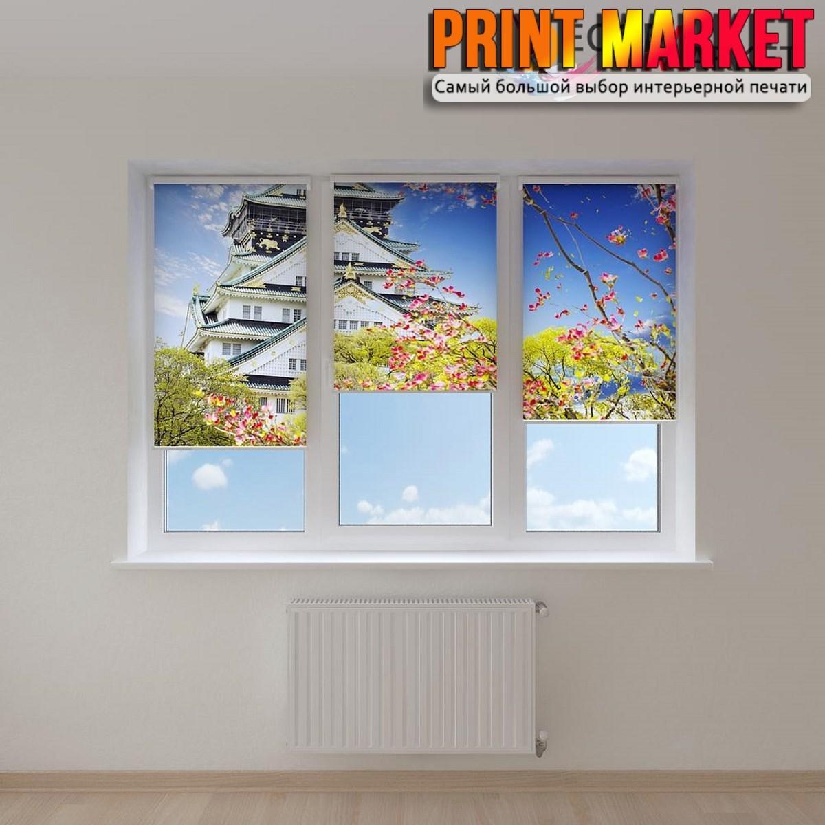 Рулонные шторы с фотопечатью высокий дом