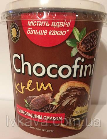 Шоколадный  крем Chocofini с шоколадным вкусом Галицькі традиції, 400 гр, фото 2