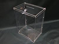 Коробка для пожертвований 400*250*150