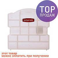 Футляр для мелочей Curver большой / ящик для хранения инструментов