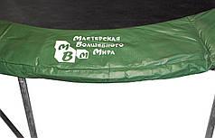 Покрытие для пружин для батута 244 см