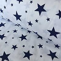 Фланель (байка)  с темно-синими звездами на белом фоне, ширина 220 см, фото 1