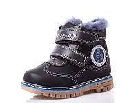 Зимние ботинки для мальчиков. 1653C Black (12/6пар, 22-27)