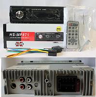 Автомагнитола USB MP3 HS-MP871 съемная панель