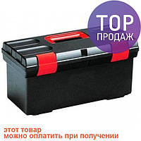 Ящик-органайзер для инструментов 20 дюймов / ящик для хранения инструментов