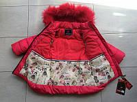 Куртка зимняя на девочку, возраст 2,3,4,5,6 лет.