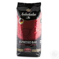 Кофе в зернах Ambassador Espresso Bar 1 килограмм.