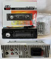 Автомагнитола USB MP3 HS-MP872 съемная панель
