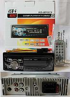 Автомагнитола USB MP3 HS-MP873 съемная панель