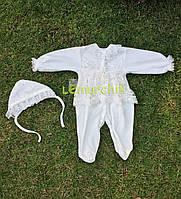Набор для новорожденного на выписку (человечек+шапочка) Мальвина 1