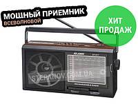 Аккумуляторный радиоприемник радио всеволновое ЮСБ СД флешка ATLANFA AT-817