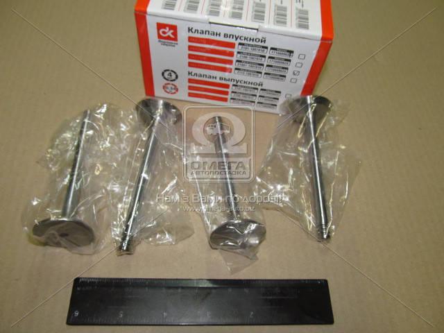 Клапан впускной ВАЗ 2108, 2109, 21099, 2113, 2114, 2115 (двигатель 1,3) (Дорожная Карта). Цена с НДС