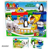 Детский конструктор JDLT 5086 Зоопарк, 32 дет.