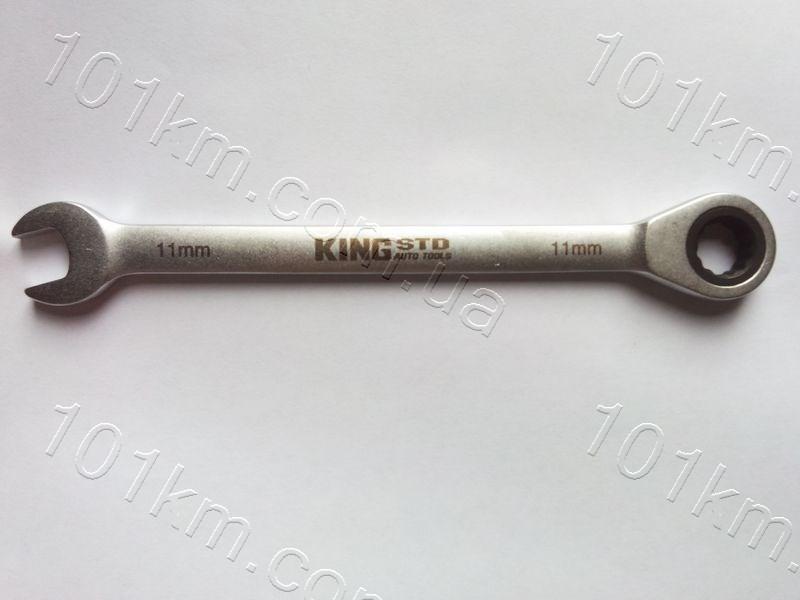 Ключ рожковый с трещоткой King STD 11мм