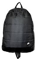 Рюкзак спортивный Nike c вставками из искусственной кожи