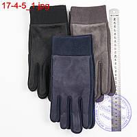 Оптом мужские флисовые перчатки без подкладки - №17-4-5, фото 1