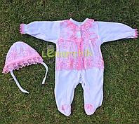 Крестильный набор для новорожденного (человечек+шапочка) Мальвина 2
