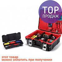 Ящик-органайзер для мастерской Мега / ящик для хранения инструментов