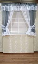 """Кухонные шторы """"Лира"""" №2, фото 2"""
