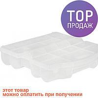 Ящик органайзер для мастерский прозрачный  / ящик для хранения инструментов